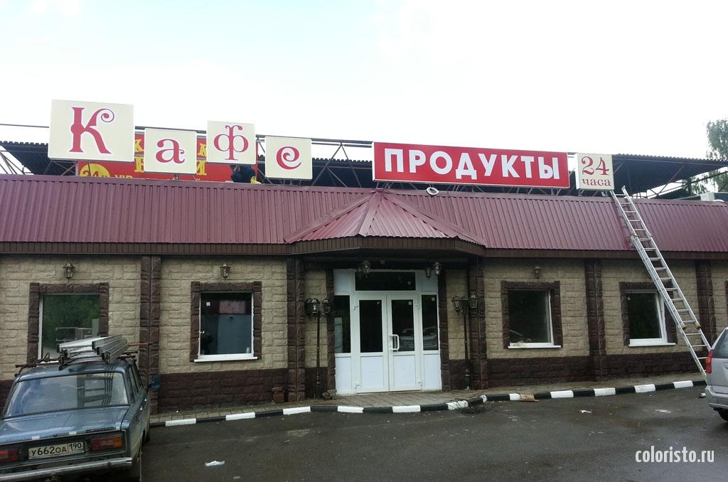 Крышная установка