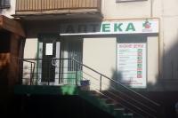 Оформление аптеки в Москве