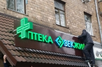 Балашиха, ул. Советская