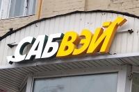 г. Москва, Варшавское ш.