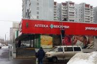 г. Москва, Сухонская ул.