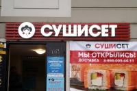 г. Москва, Текстильщики