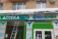 г. Москва, 2-я Шоссейная ул.