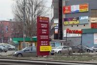Двухсторонняя световая стелла в Люберцах - 2